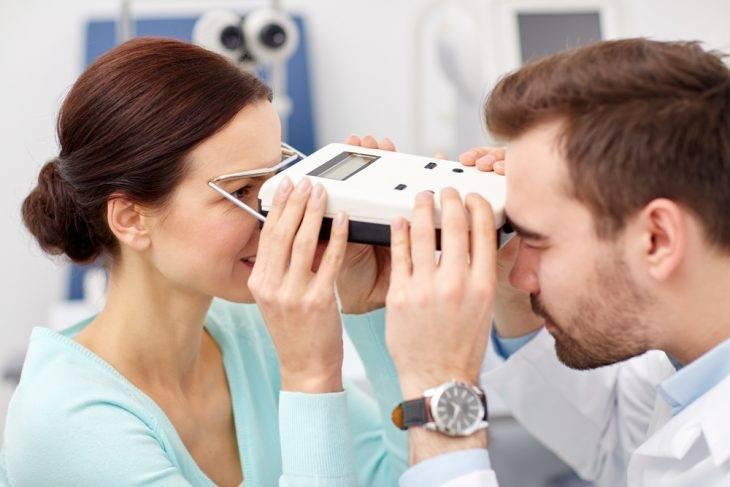 Read more about the article O que é a DNP ou Distância Pupilar